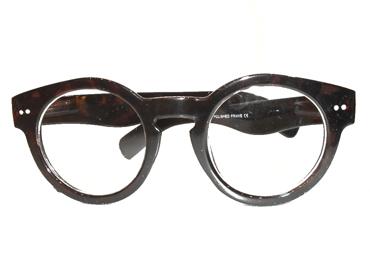 e598017e6 Billige Briller Med Minus Styrke – Clubhux